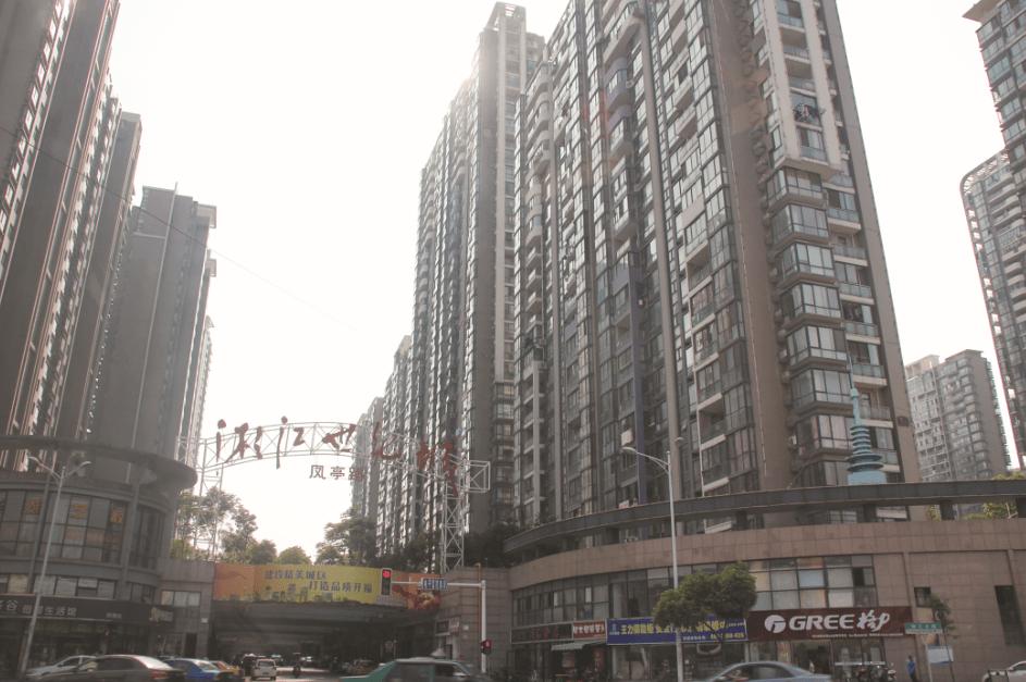 长沙湘江世纪城