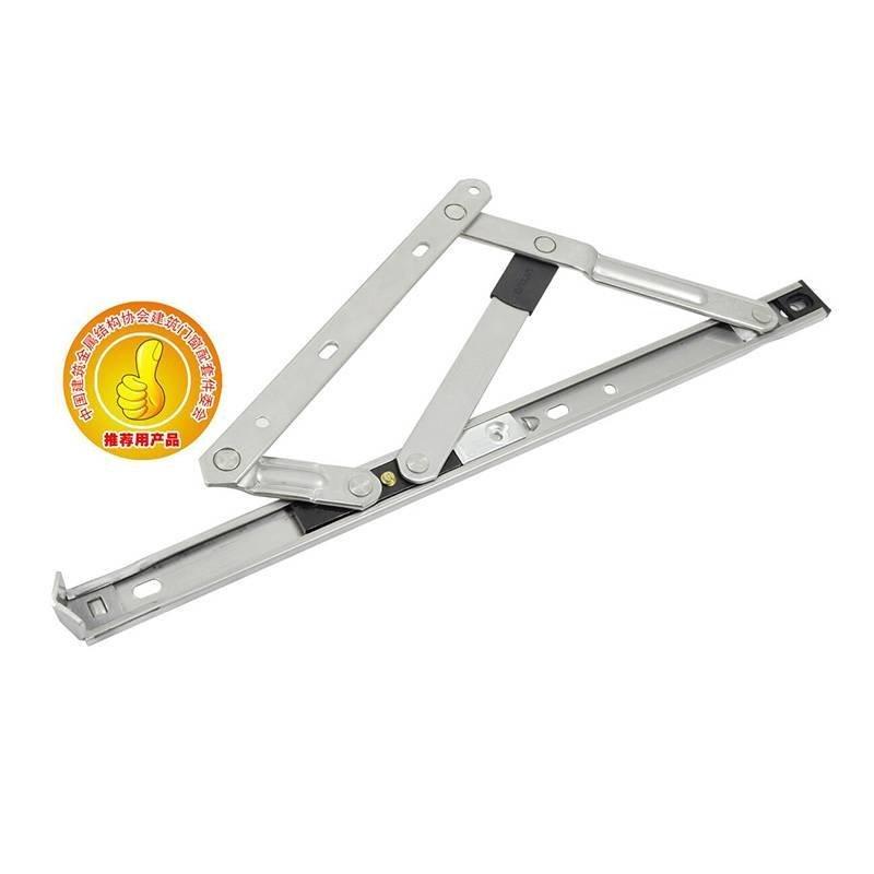 AJBH22#方槽重量型(上悬窗)