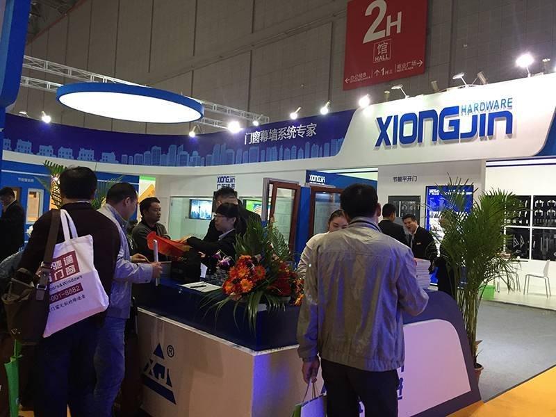 2016广州展会