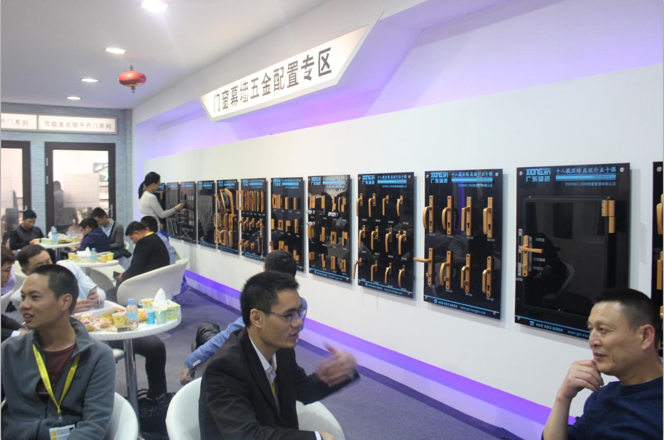 2017广州展会